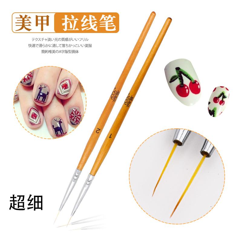 Японское искусство Артикул 550401908921