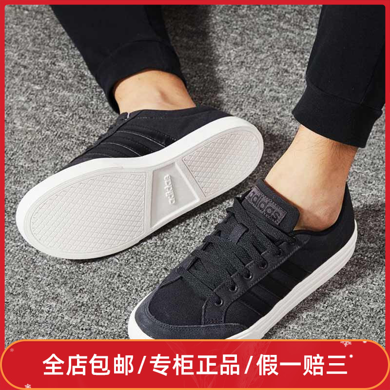 Adidas阿迪达斯板鞋男鞋2019秋季新款低帮透气运动鞋休闲鞋B43908