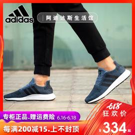 阿迪达斯男鞋19春季新款三叶草NMD运动鞋休闲鞋板鞋CQ2120 EE7344图片