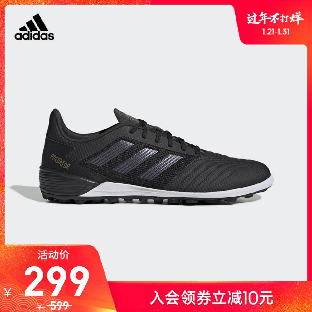 阿迪达斯官网PREDATOR 19.3 L TF男足球鞋硬人造草坪运动鞋EF0400