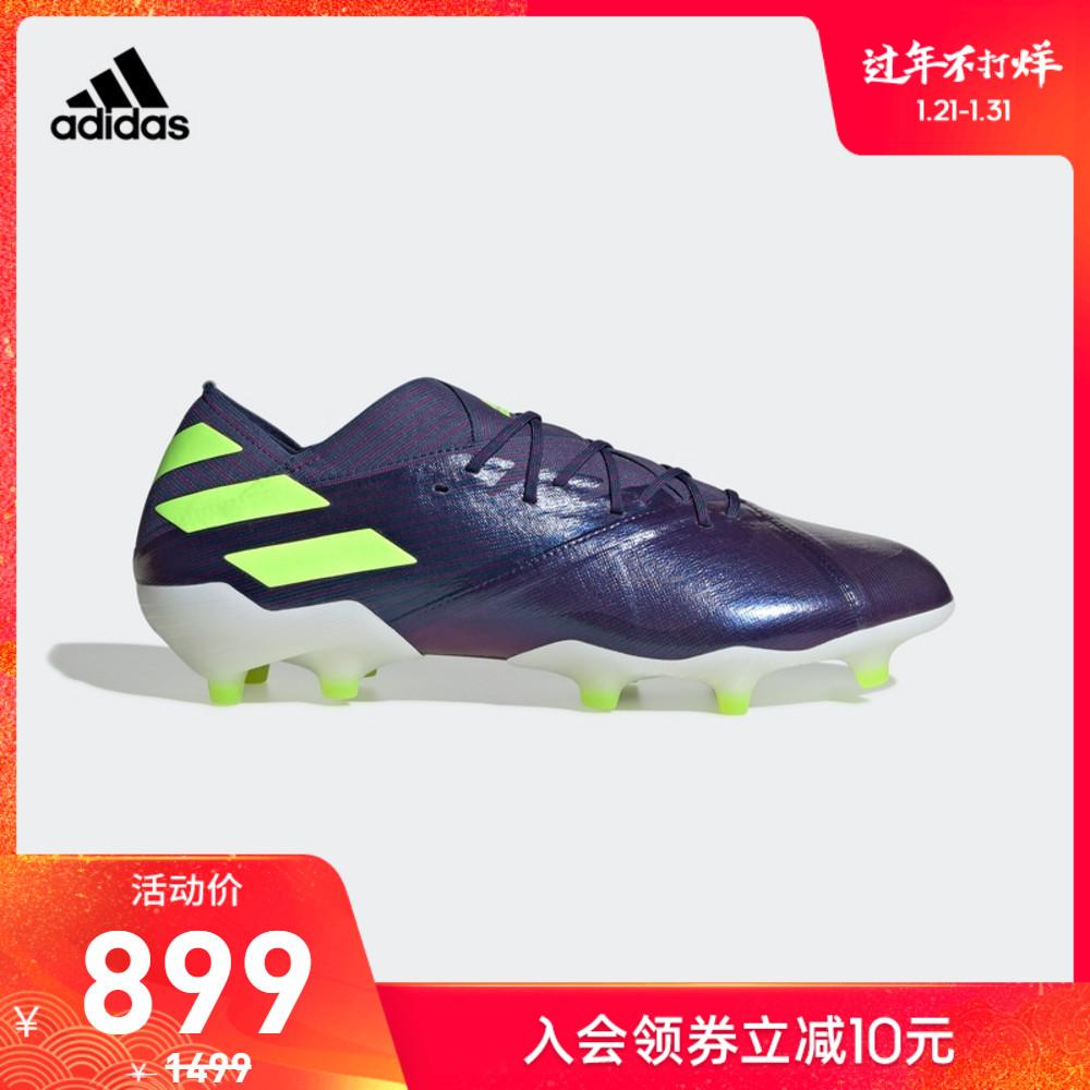 阿迪达斯官网 NEMEZIZ MESSI 19.1 FG男子足球鞋硬天然草坪运动鞋