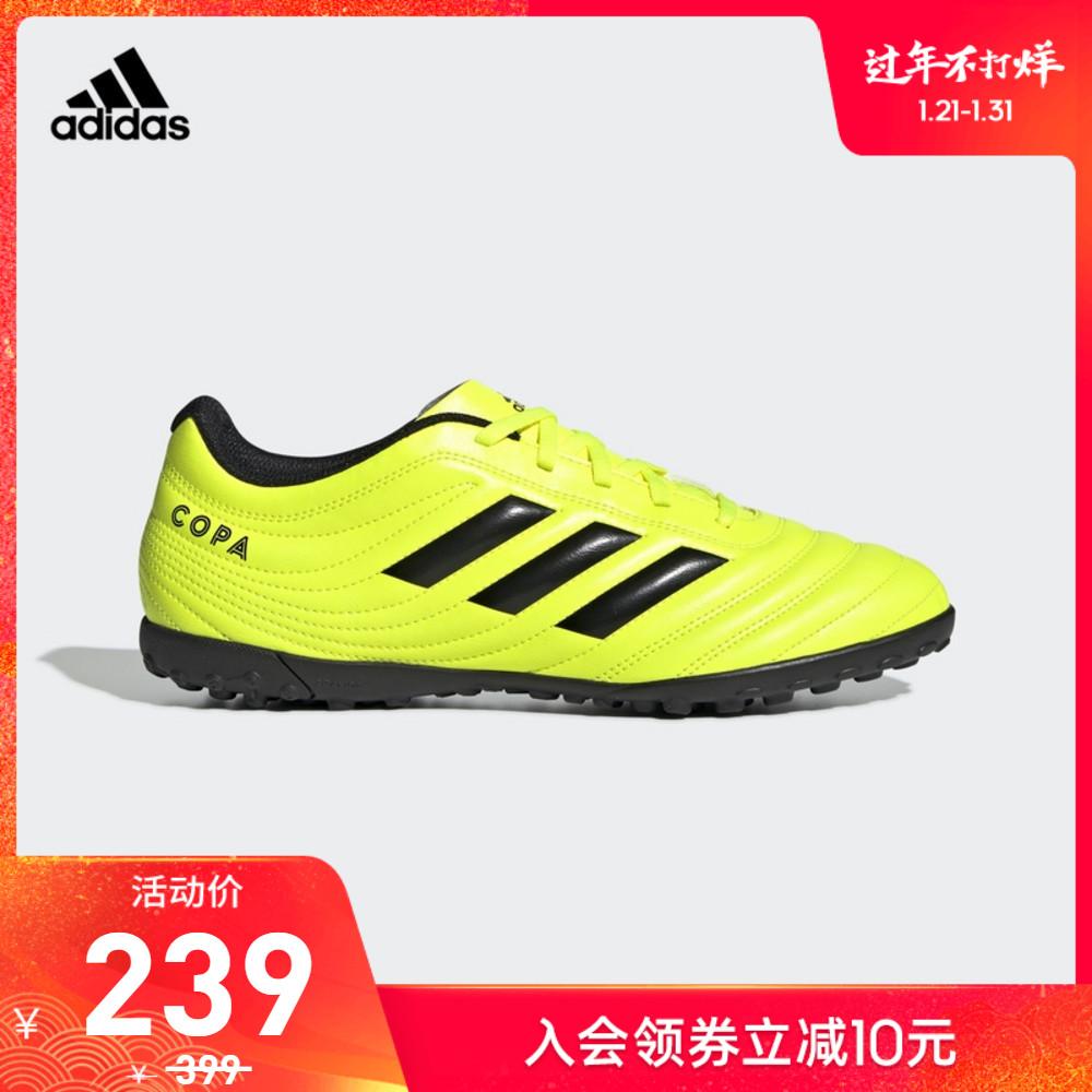 阿迪达斯官网adidasCOPA 19.4 TF男足球鞋硬人造草坪运动鞋F35483