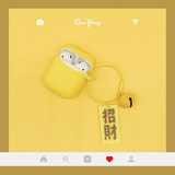 Redwood Airpods Protective Shell Apple Wireless Bluetooth Headset Protective Shell Lovely Silica Gel Box Set AirPods2 Earphone Shell Loss-proof Hanging Rope Tide Thin Full-encapsulated Soft Shell Men and Women ins