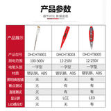Delixi electric test pencil digital display test pencil pressure household electrician electrician pen with light screwdriver electric pen