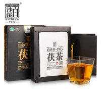 Anhua Heifu Tea Anhua Classy Authentic Baishaxi Traditional Rosin 1953 Royal Gold Flower Tea 318g