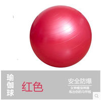 Professional rehabilitation training ball yoga ball children brain sense balance Pap smear premature delivery large cage ball pump