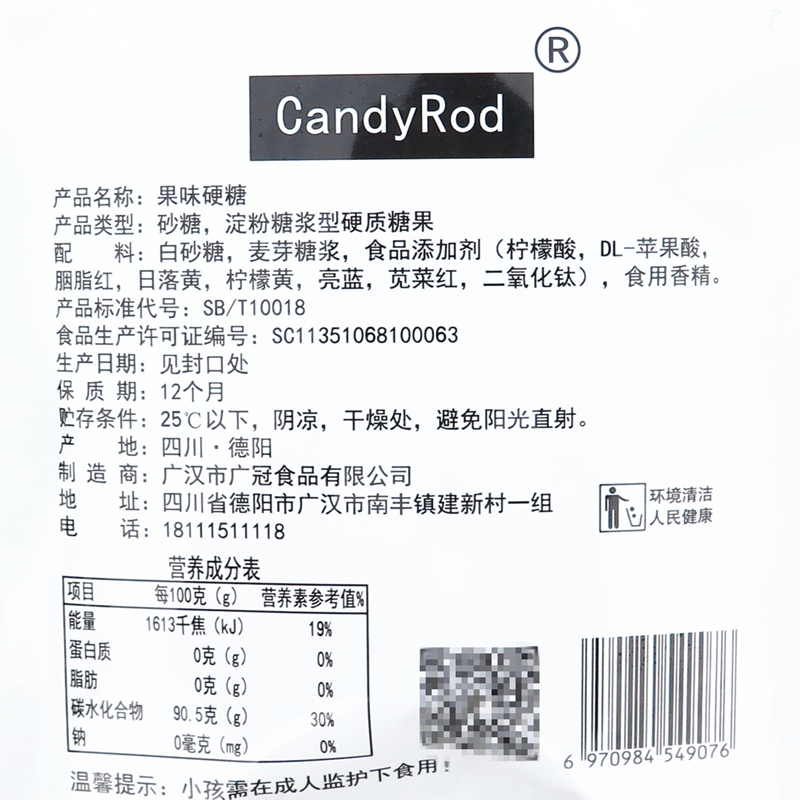炫彩千纸鹤糖果混合口味水果味喜糖散装小硬糖韩商言李现同款铁盒