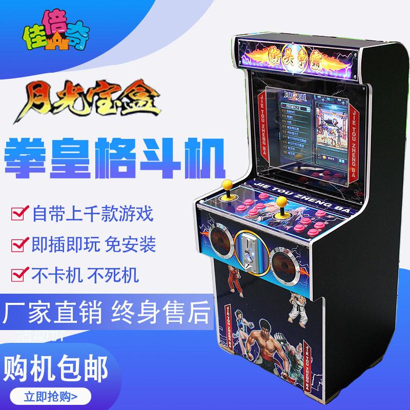 Игровые автоматы Артикул 585242765401