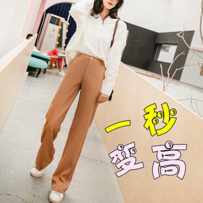 拖地裤女高腰2018秋季长裤直筒休闲宽松裤子垂感西装裤坠感阔腿裤