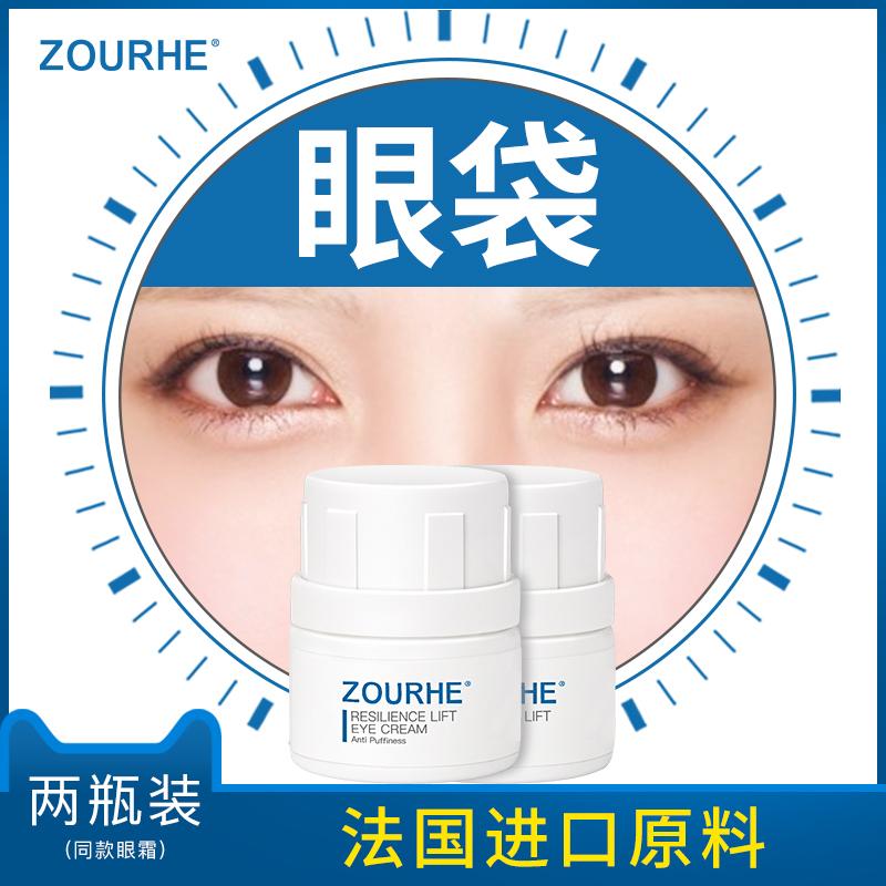 Средства для ухода за кожей вокруг глаз Артикул 600188580274