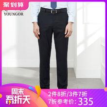 Youngor/雅戈尔春季男士含桑蚕丝商务休闲黑色西裤图片