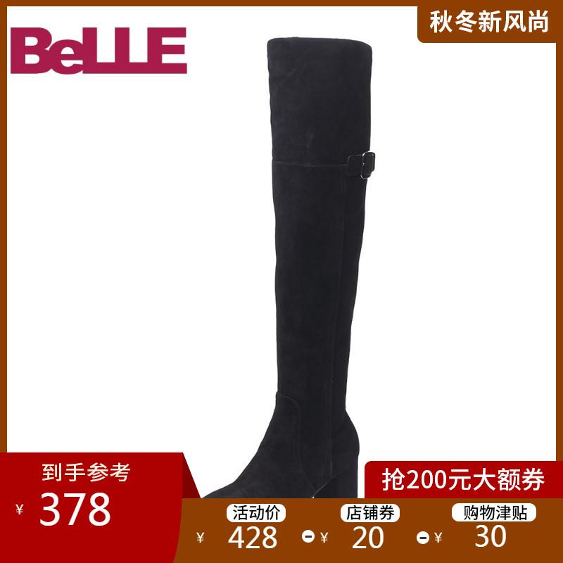 清仓特卖-百丽冬商场同款羊绒皮女皮长靴(绒里)BQW80DC7O