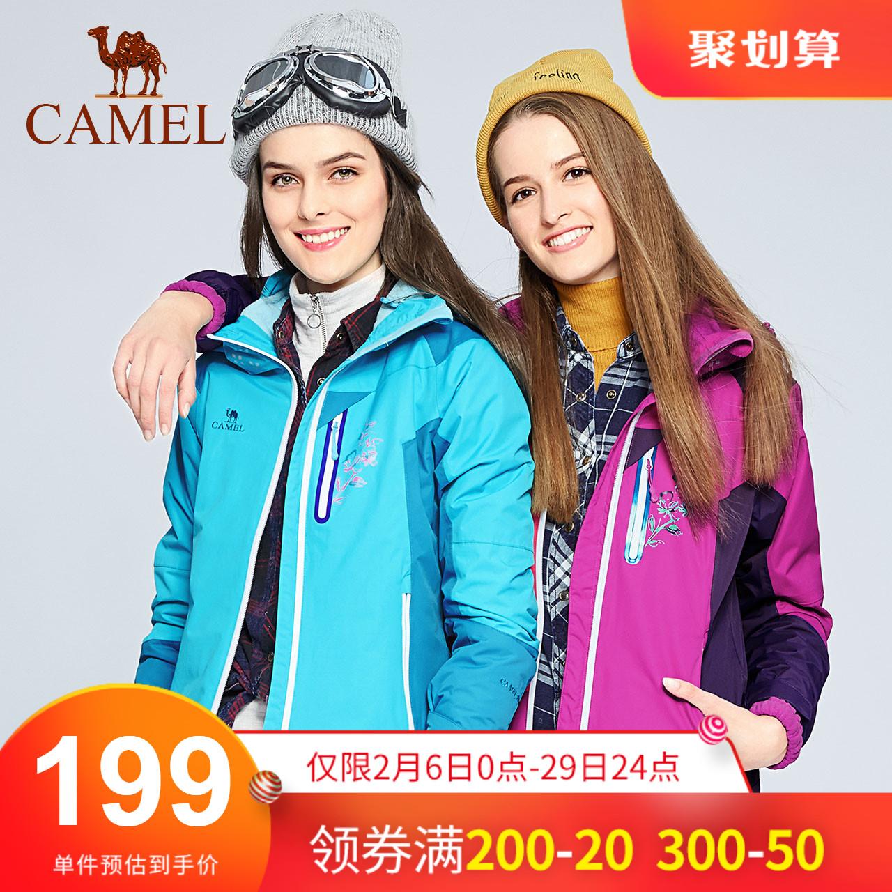 骆驼户外冲锋衣 女款防风保暖两件套三合一冲锋衣女