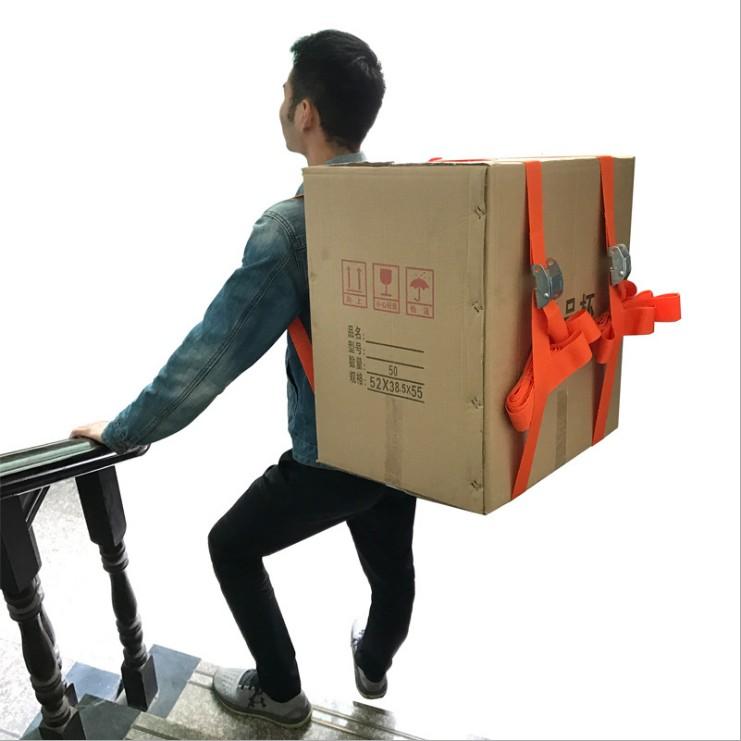 送货搬家背带单人款重物搬运带冰箱洗衣机苏宁国美家具家电搬运绳