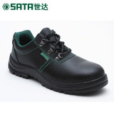 Shida labor insurance shoes safety shoes anti-smashing anti-piercing steel toe caps breathable insulation shoes men's work shoes lightweight
