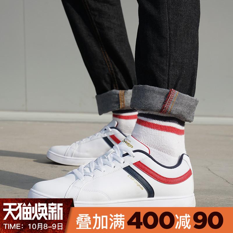特步男板鞋男鞋时尚简约休闲鞋耐磨轻便防滑运动鞋学生小白鞋