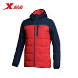 Xtep men's down jacket winter new hooded hit color warm lightweight men's jacket comfortable casual men's clothing