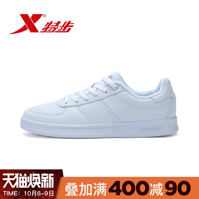 特步运动男板鞋小白鞋舒适耐磨时尚百搭运动鞋休闲板鞋