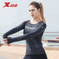 Xtep sportswear women's long-sleeved T-shirt sweater autumn breathable fashion trend sports fitness running t-shirt