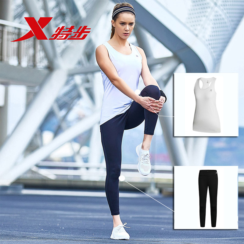 【2件套】特步运动套装女夏季新款健身房运动跑步两件套运动服