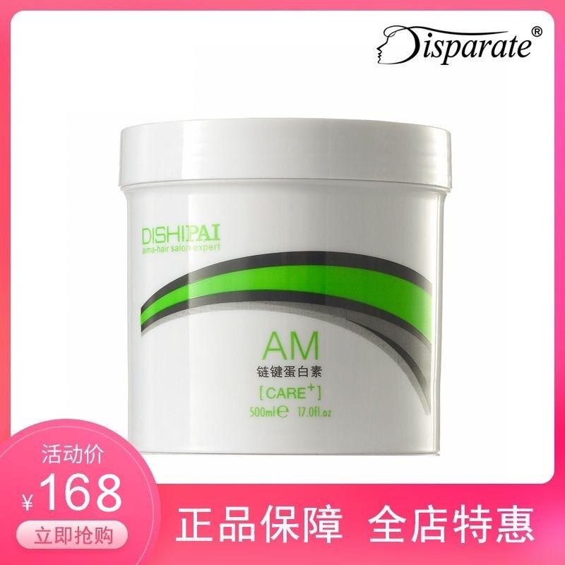 Кондиционеры для волос Артикул 597026366676