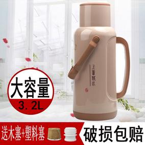 暖壶家用热水瓶塑料外壳保温瓶水壶开水瓶大容量暖水瓶玻璃内胆