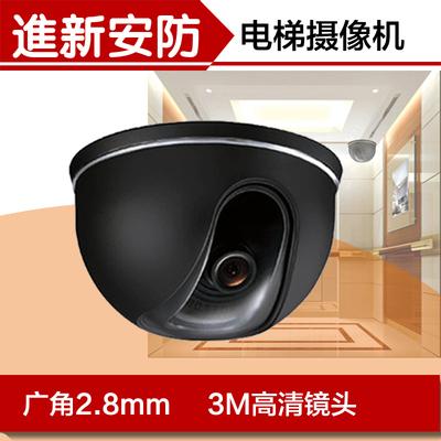电梯专用半球监控摄像机 广角2.8mm高清摄像头索尼1200线家用教室多少钱