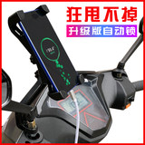 Electric car scooter with hand frame navigation bracket to send take-out special shockproof waterproof belt usb charging