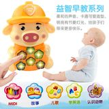 Children playing hamster early education puzzle baby beat baby learning machine 1-3 years old puppy dog ​​piglet sounding toy