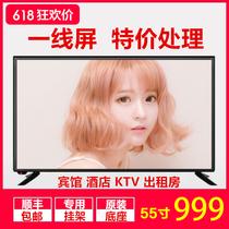 平板电视WiFi高清4K寸40425055英寸液晶电视机智能网络彩电32特价