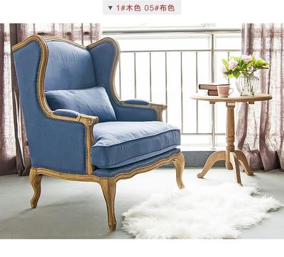 美式乡村休闲老虎椅法式时尚实木风化白麻布单人沙发老虎凳今日特惠