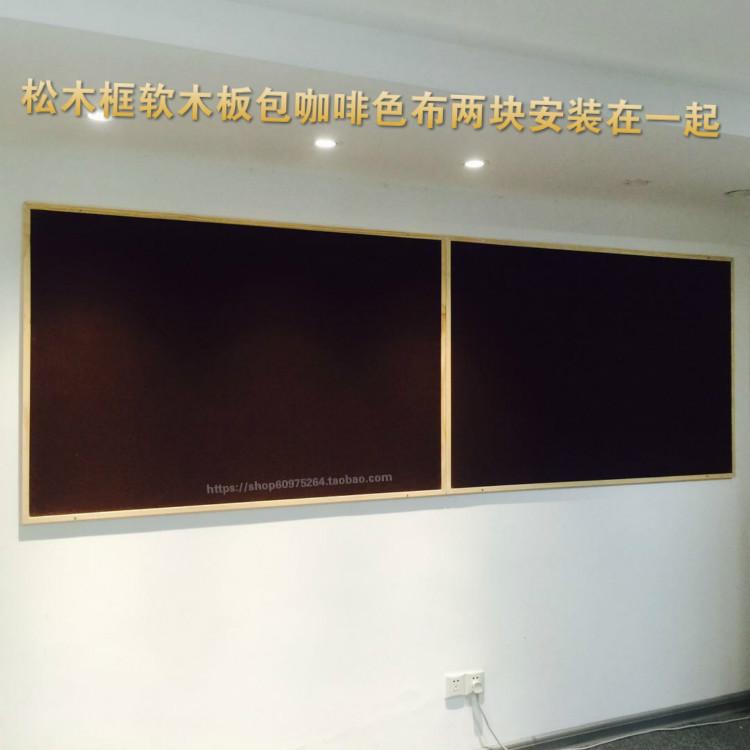 木框彩色贴布软木板照片墙背景墙90*120CM学校幼儿园蒙布 留言板