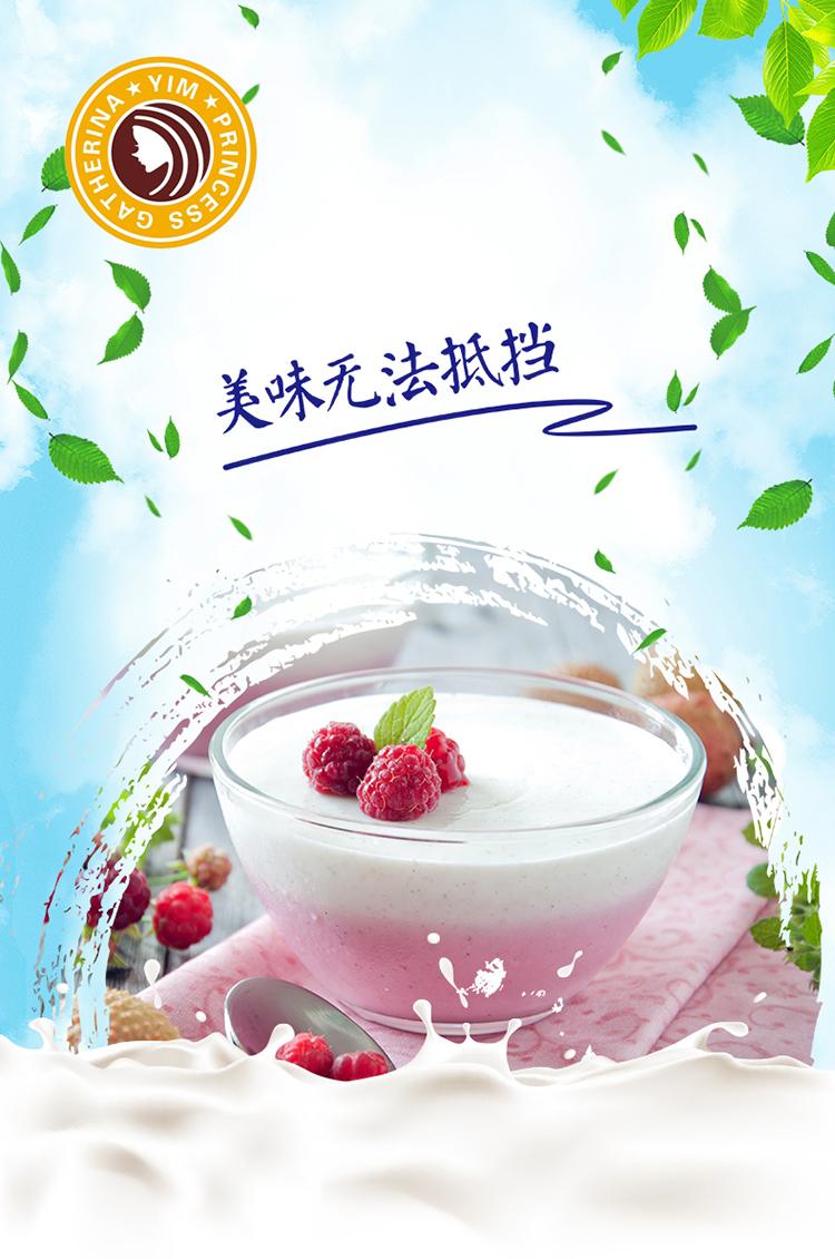双皮奶粉正宗免煮1000g 家用自制布丁港式甜品奶茶店商用专用原料
