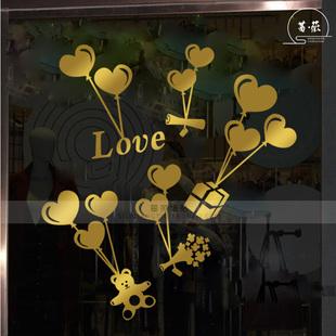 38婦女女神節女王節墻貼畫珠寶店鋪推拉玻璃門貼紙櫥窗裝飾窗花貼
