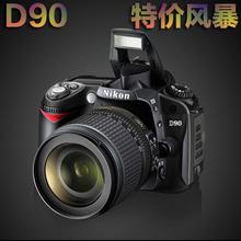Nikon/尼康D90套机 正品高清数码单反相机 全新旅游单反套机D7000