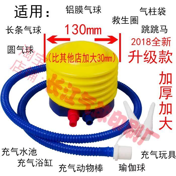 跳跳马脚踩游泳圈打气筒气球瑜伽球游泳池波波球皮球打气泵充气筒