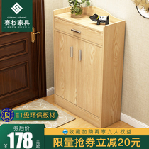 Shoe cabinets Simple modern foyer cabinets save space Home imitation solid wood simple shoe cupboard door multi-function shoe rack