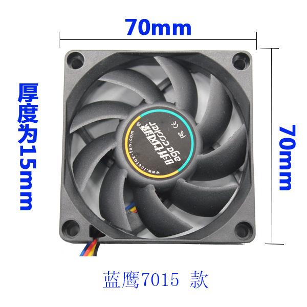 包邮AMD cpu风扇 7厘米AMD原装散热器风扇7cm台式机电脑风扇 4线