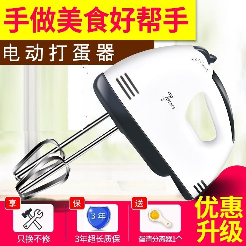 家用鸡蛋辅食迷你打面包机搅拌器搅面机和面配件手动手摇式泡发