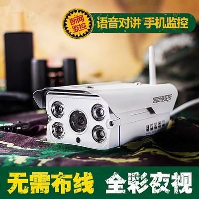 多功能室外监控器摄像头防盗小时智能wfifi1080p24无线网络服装店