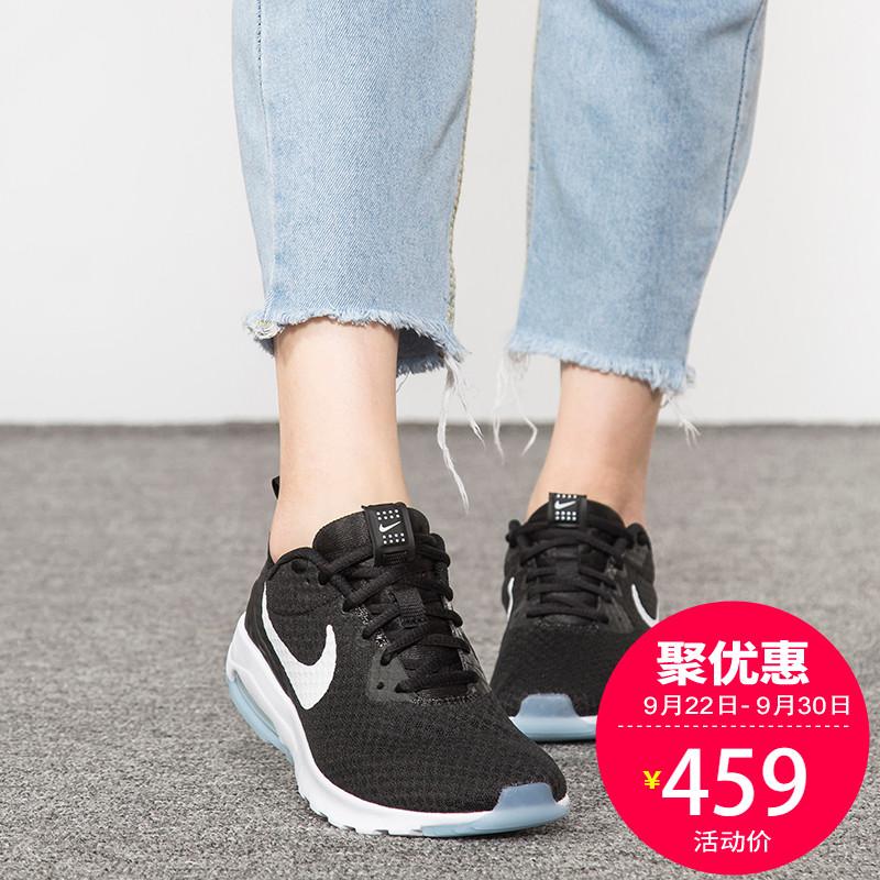 NIKE耐克女鞋2018新款秋季正品休闲透气网面运动跑步鞋833662-011