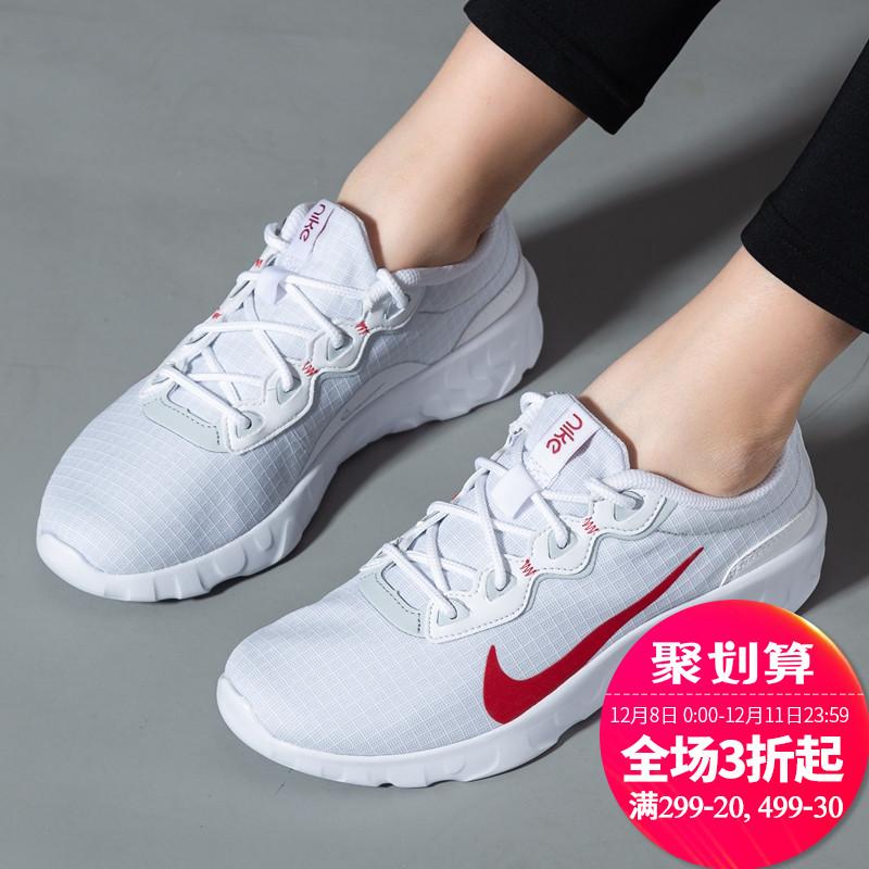 Nike耐克女鞋运动鞋女小白鞋 2019秋冬季 新款正品轻便休闲跑步鞋