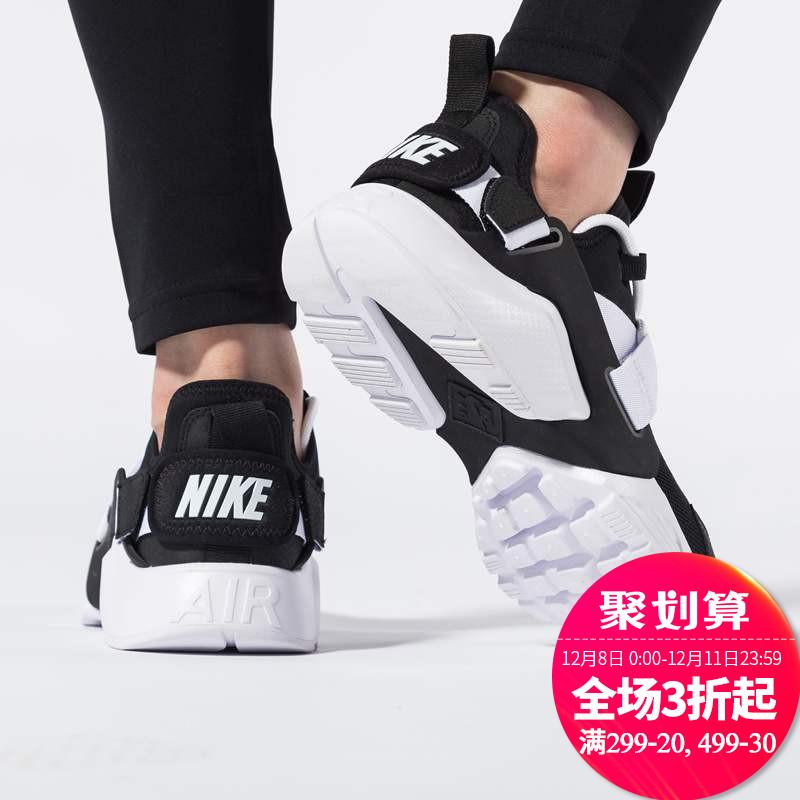 Nike耐克女鞋运动鞋女 2019秋冬季新款正品华莱士耐磨缓震跑步鞋