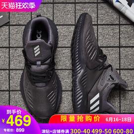 Adidas阿迪达斯男鞋夏季透气2019新款运动鞋阿尔法小椰子跑步鞋子图片
