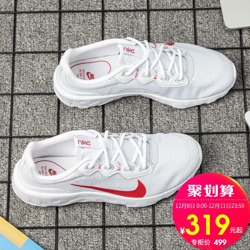 NIKE耐克女鞋运动鞋女小白鞋 2019新款秋冬正品EXPLORE休闲跑步鞋