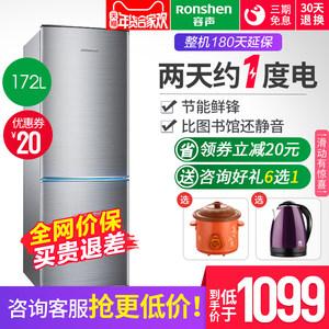 Ronshen/容声 BCD-172D11D 小冰箱两门家用双门小型电冰箱节能