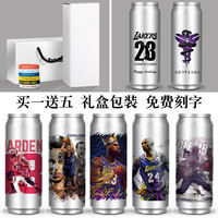Mug Cup Curry Kobe Harden Owen James Basketball Birthday Gift Sports Cup to send boys