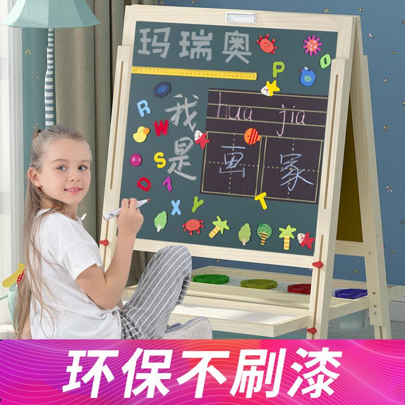 儿童宝宝画板磁性小黑板支架式家用画画无尘涂鸦写字白板笔小学生