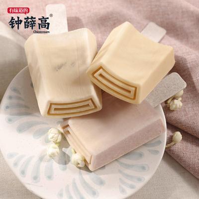 钟薛高挚爱系列随机口味*4茉莉*4干酪*2冰激凌冰淇淋雪糕冷饮棒冰