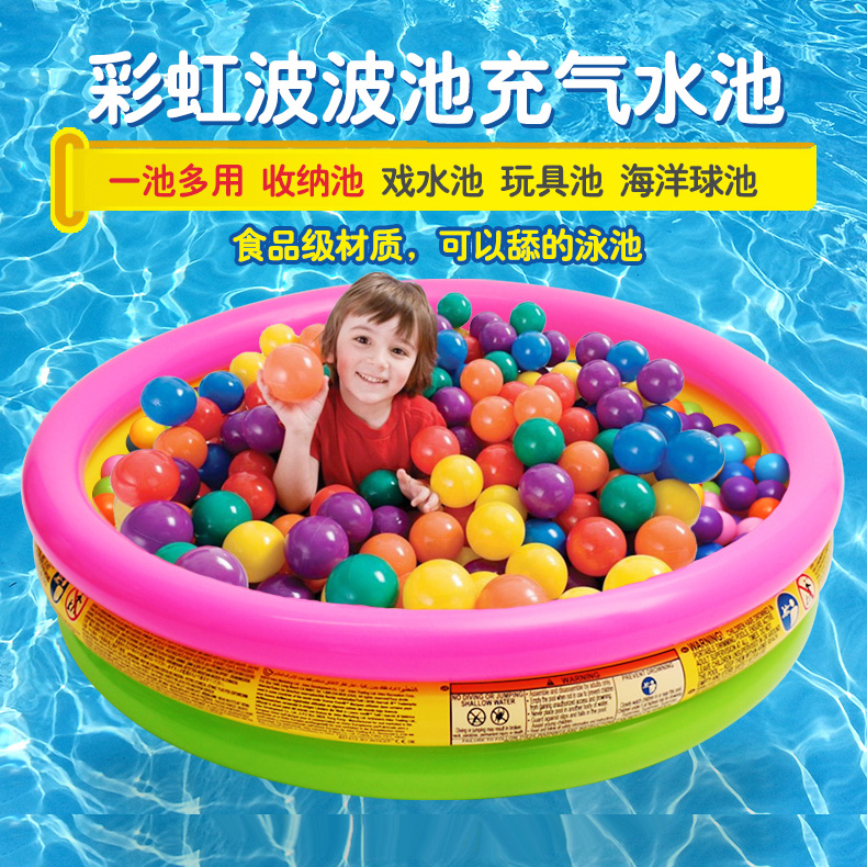 INTEX充气游泳池儿童宝宝家用大号戏水池室内婴儿小孩海洋球池